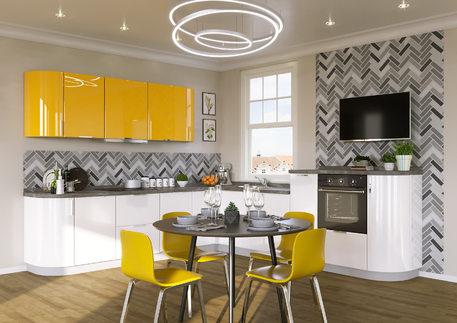 Кухня «ТРЕНТ» (цвет - белый глянец, желтый глянец)